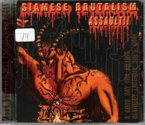 COMP: SIAMESE BRUTALISM ASSAULT