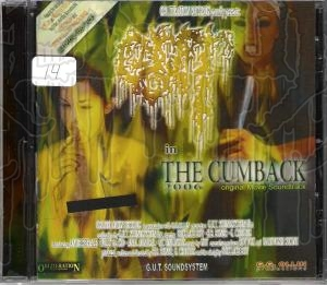 GUT - The Comeback 2006 (Import Version)