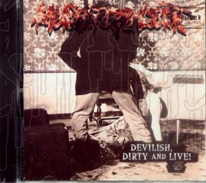 MUCUPURULENT / INFECTED PUSSY - Devilish Dirty And Live!