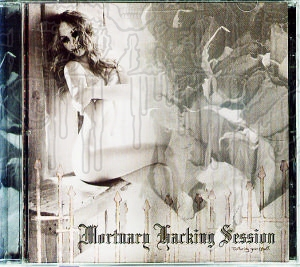 MORTUARY HACKING SESSION / GRUESOME MALADY - Split C.D
