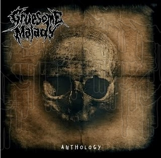 GRUESOME MALADY - Anthology