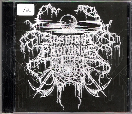 SUSPIRIA PROFUNDIS - In War Against Satan