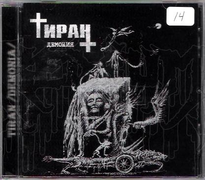 TIRAN - Demonia