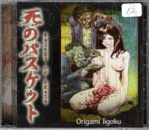 BASKET OF DEATH - Origami Jigoku