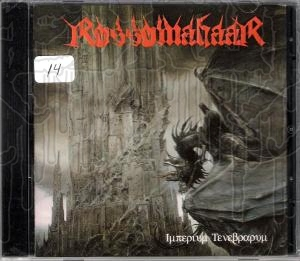 ROSSOMAHAAR - Imperium Tenebrarum