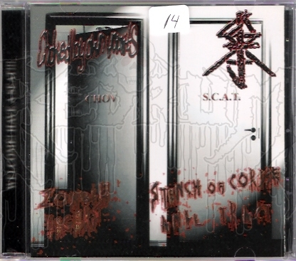 CHOKED BY OWN VOMITS / S.C.A.T. - Split C.D.