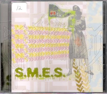 S.M.E.S. / PURULENT WORMJIZZ - Split CD