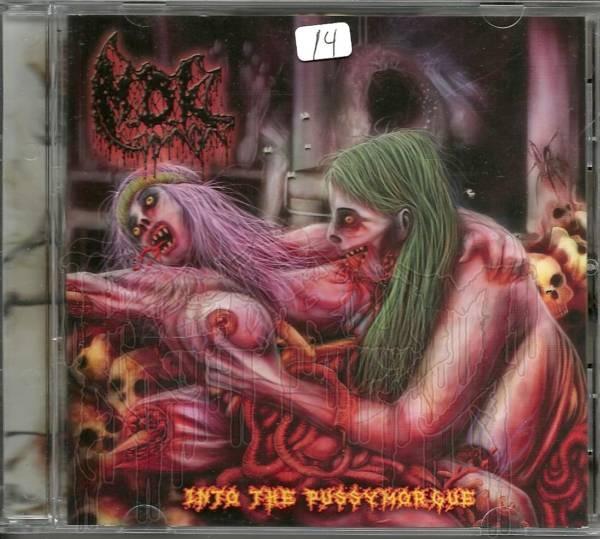 M.D.K. - Into the Pussy Morgue