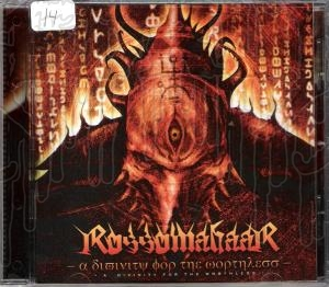 ROSSOMAHAAR  - A Divinity For The Worthless